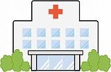 病院受診(病院)