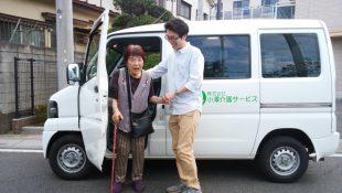 ケア付き介護タクシーのイメージ